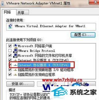 """双击进入""""internet 协议版本4(TCp/ipv4)"""""""