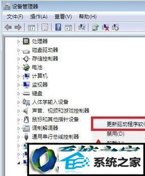 win10系统任务栏不能显示缩略图只显示文字的解决方法