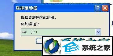 win10系统QQ经常发生自动退出情况的解决方法