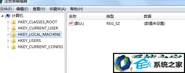 win10系统玩QQ三国游戏不能全屏的解决方法