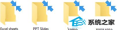 如何隐藏win10文件夹右上角的蓝色双箭头?