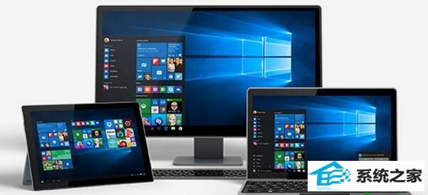 windows10查看ssd TRiM是否启用方法 三联