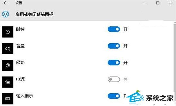 windows10通知区域电池图标消失的解决方案  三联