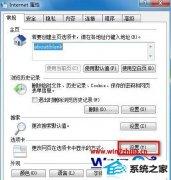 技术编辑还原win10系统在同一个浏览器窗口打开多个网页的步骤?
