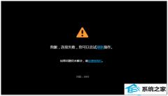 图文细说win10系统iE浏览器播放优酷视频提示错误代码2002/2003/500的