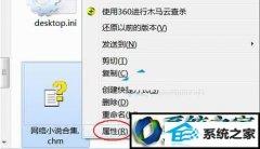 笔者练习win10系统笔记本无法打开CHM文件影响正常操作的问题?