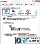 研习win10系统iE浏览器不能下载文件的教程?
