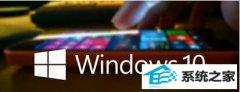 主编为你win10系统用iE11浏览器看视频容易出现绿屏故障的技巧?