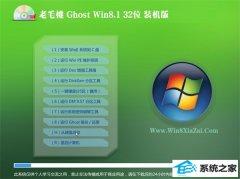 老毛桃Windows8.1 电脑城装机版32位 2021.04