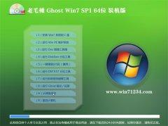 老毛桃Windows7 内部装机版64位 2021.06